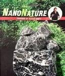 HS NANO NATURE STENEN NS052 LEOPARDSTENEN