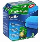 JBL CRISTAL PROFI E1500 UNICBLOC FILTERSCHUIM